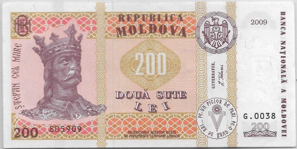 Van Rusava naar Soroca - Niederlandi - 200 Moldavische Lei