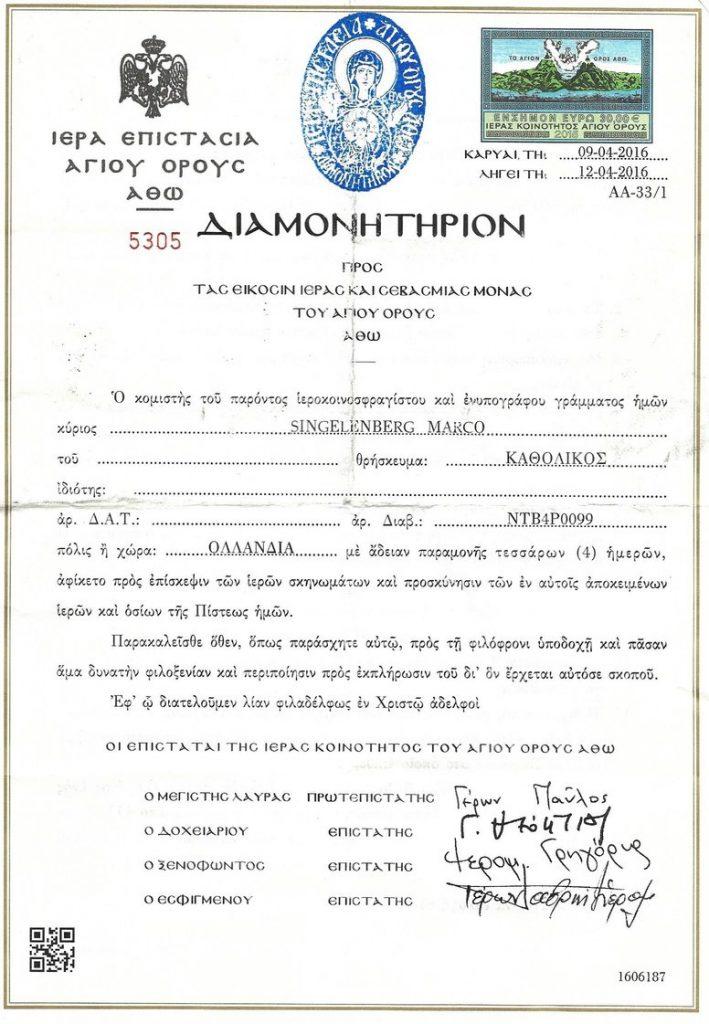 Athos Diamonitherion