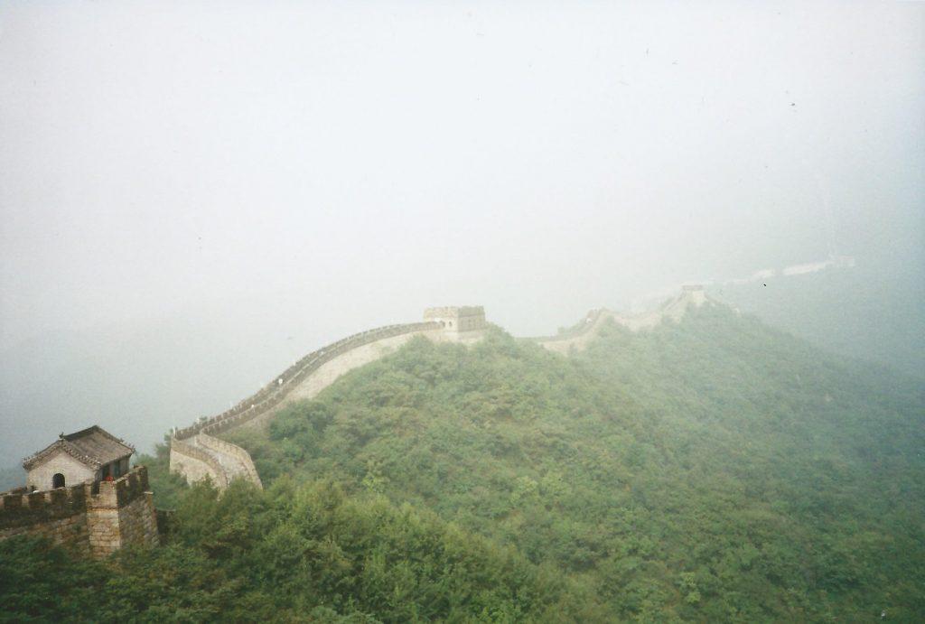 1996: Chinese Muur